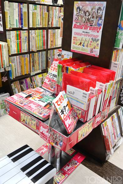 『 バンドリ 春のスタートアップフェア 』開催中!!画像