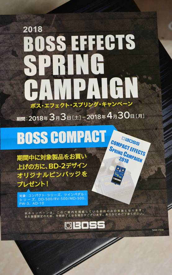 『 2018 BOSS EFFECTOR SPRING CAMPAIGN 』開催中!!画像