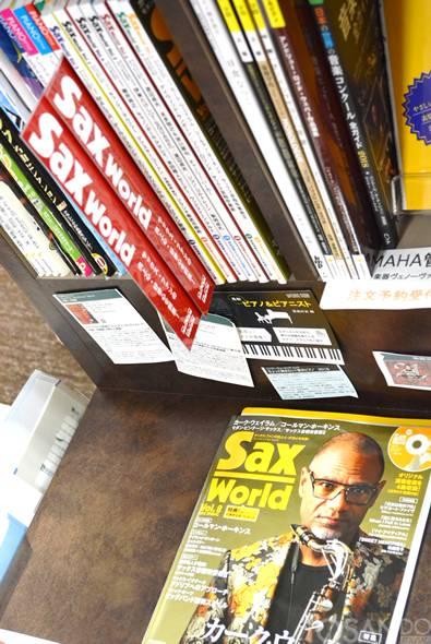 シンコーミュージック 『 Sax Worldシリーズ 』クリアファイルキャンペーン開催中!!画像