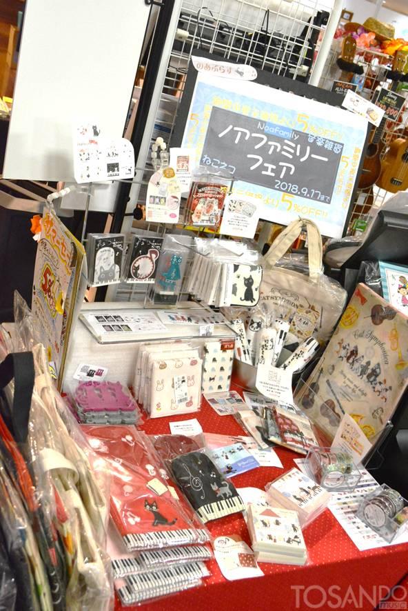 『 ノアファミリー音楽雑貨フェア 』開催中!!画像