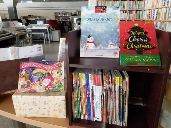 クリスマス曲集フェア2018 開催中!画像